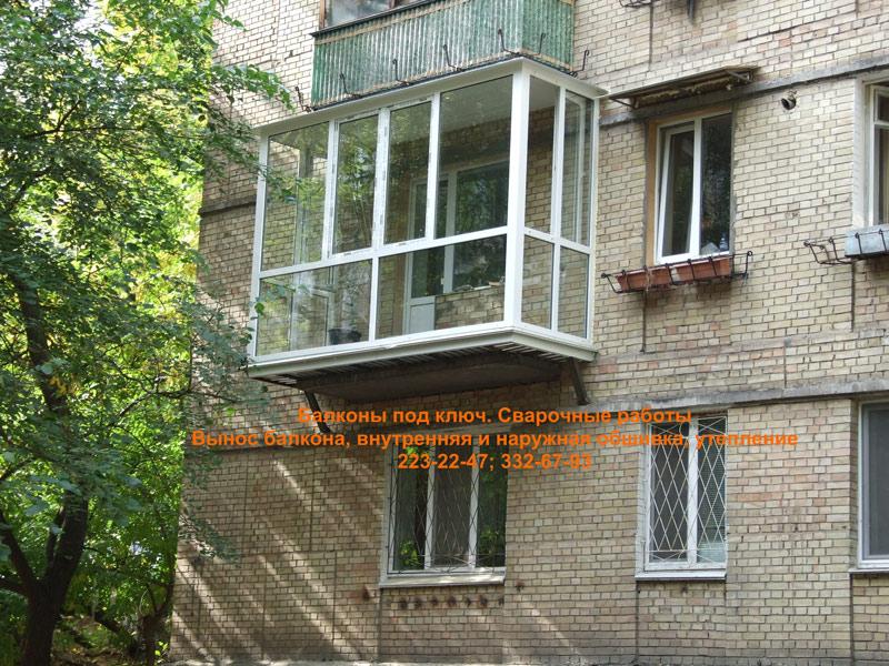 Балкон под ключ!.